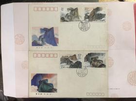 首日封 :T140《华山》特种邮票(4枚)【首日封中英文各一枚】