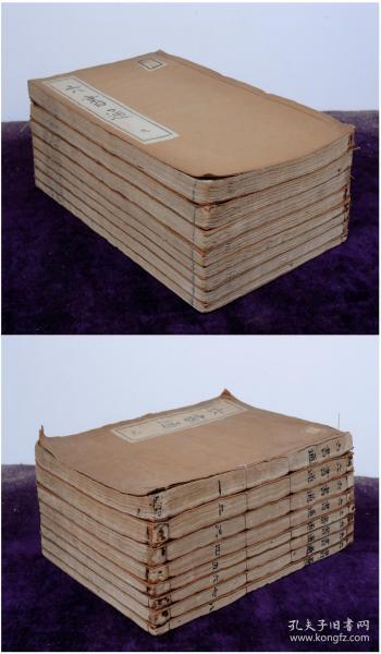 清乾隆上海南匯吳省蘭精寫刻本【六書通】原裝8厚冊一套全,紙張潔白。品佳,為最完備之本。仿照《金石韻府》的體例,列古文字﹑籀文﹑鐘鼎彝器以及秦漢公私印章。均注明出處,并引經史加以證明。為后世保存了大量的字的不同形體。是研究書法和鐘鼎青銅器的必備之書