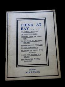 1936年《CHINA AT BAY------(动荡不宁的中国)》共产国际杂志特刊 首次向共产国际介绍毛泽东、朱德