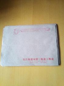 文革老信封(带毛像语录印)空白