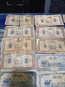 蒙疆银行纸币,拾元,品相差,一张9.9元,共15张,包邮,买前想好,售出不退,永远保真,品相差品,做个品种还是不错的。单买一张20元,不包邮。通走包邮。标的是一张的价格