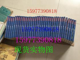 龙狼传(全37)缺第37册存1-36册