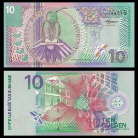 苏里南 10盾纸币  2000年 芒果蜂鸟 外国钱币