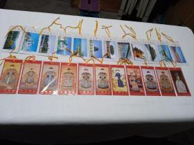 书签(中国故宫馆藏文物)纪念书签24张