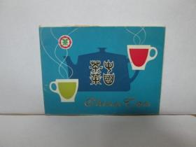 七八十年代稀见明信片 《中国茶叶》12张一套