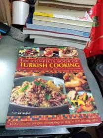 THE COMPLETE OF TURKISH COOKING