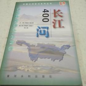 中国江河系列丛书(6册)长江(400问)海河(300问)黄河(300问)淮河(300问)珠江(300问)太湖(160问)