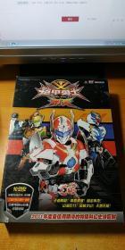 铠甲勇士:刑天(10张DVD第1-20集)