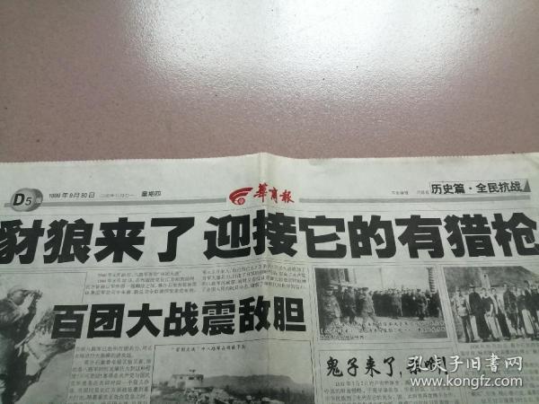 ������1999骞�9��30�ワ�D5-6-7-8��锛�