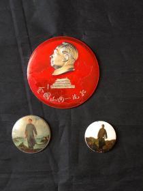全国山河一片红 像章 直径8.5cm 毛主席去安源 塑料像章 毛主席去安源瓷章 三章合售