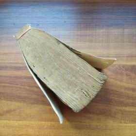 清早期    和刻本    和歌集?《哥枕秋乃***》一厚册全 (厚4厘米)    元禄5年(1692年)开版
