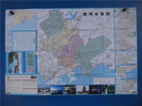 2020惠州指南地图   区域图   城区图   对开地图