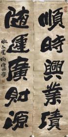 康务学       纯手绘     书法(卖家包邮)              工艺品