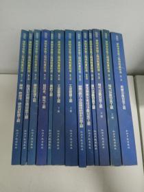 2003深圳市安装工程消耗量标准(全11册)(共13本合售)