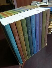 百年中国侦探小说精选(1908-2011)(第1-10卷):江南燕、雀语、雪狮、无铃的马帮、傍晚敲门的女人、黑色愤怒、木锡镇、我这样的人、蝴蝶标本飞走了、外星男绑架之谜