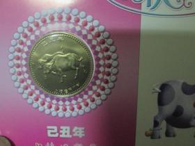 牛年礼品卡【中国建设银行白银分行】