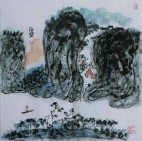 著名名家陈子庄国画写意字画纯手绘