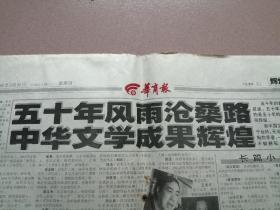 ������1999骞�9��30�ワ�B5-6-7-8��锛�