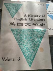 英国文学史:1—4(4本合售 英文版)