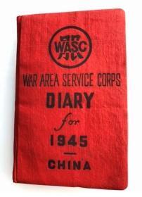 1944年,二战军事委员会战地服务团发行,飞虎队战地日记手册,罕见!