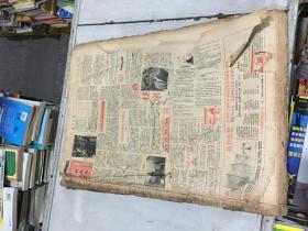 广州日报 1991年4月   原版合订