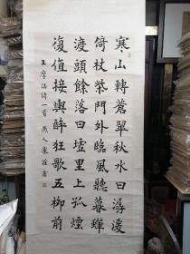 康庄旧裱挂轴。只包手绘图物一致描述一致售后不退。