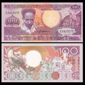 苏里南 100盾纸币  1986年 外国钱币