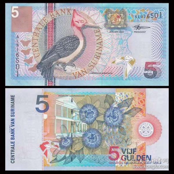 苏里南 5盾纸币  2000年 外国钱币