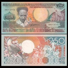 苏里南 250盾纸币 1988年 外国钱币