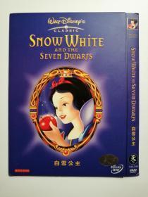 【动画片】白雪公主  DVD