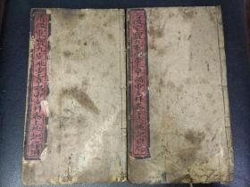 B3376 《清微灵宝九灵飞步上章谒帝玄科》上下两卷,254面。