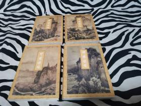 金庸三联小说:神雕侠侣(1,2,3,4),四册全,99年二版,书后有防伪标签,确保正版!