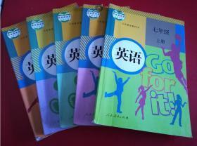 义务教育教科书 英语 【全套5本 2012年~2014年版 人教版 有写划】