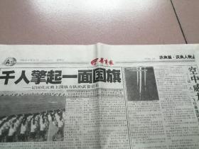 ������1999骞�9��30�ワ�A5-6-7-8��锛�