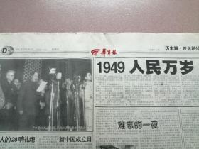 �����ワ�1999骞�9��30�ワ�D1-2-3-4��锛�