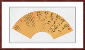 莫武,精品扇面,《鲁庄公铸大钟》,保真包邮。书法博士、中央美术学院客座教师。书房、客厅、茶室、会所悬挂正适宜