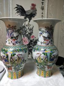 老瓷器,创汇期厂货,花菇瓶一对,油彩人物图【群仙贺寿】大摆件,全品,手工拉坯