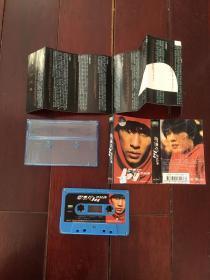 磁带:周杰伦 范特西 有歌单