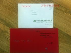 华为技术有限公司主要创始人任正非贺卡一件有实寄封,封和贺卡都是华为专印品,寄于1999年圣诞节