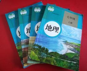 人教版初中地理课本【全套4本  2012年~2013年版】