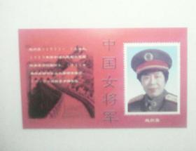 中国女将军----(7)赵织雯(纪念张)