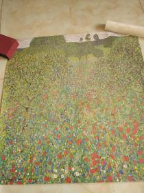 克里姆特油画 苹果树