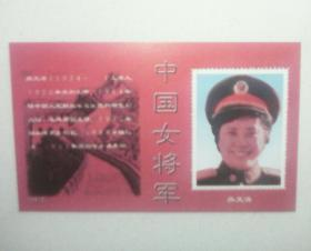 中国女将军----(3)廖文海(纪念张)