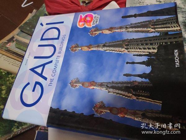 Gaudi:1852-1926 Antoni Gaudi i Cornet - A Life Devoted to Architecture