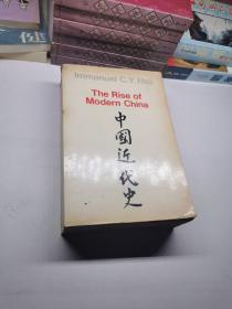 英文原版插图本《中国近代史》一厚册