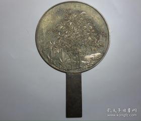 精美铜镜 日本江户时期 南天竹纹大铜镜 带柄总长约28.3厘米 镜面直径约18.3厘米 镜净重量576克 版模异常精美 非常罕见 不可多得 值得收藏