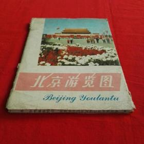 北京游览图带外套