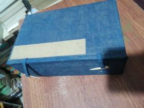 清代线装书旧函套1个、24X15.5X8CM