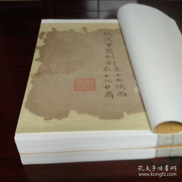 抄本《钦定军器则例》卷十七陕西,卷十八甘肃
