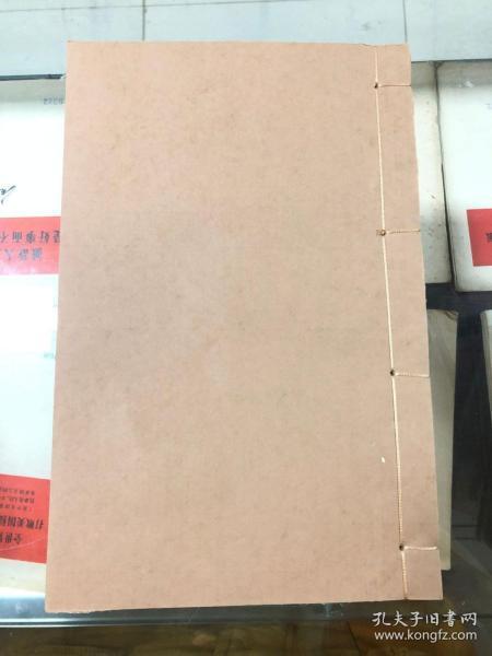 金匮玉函经二注(宋)赵以德衍义 ; (清)周扬俊补注清道光18年 养恬斋藏版 竹纸木刻首册一册,多批注。 清代线装书配本专区189